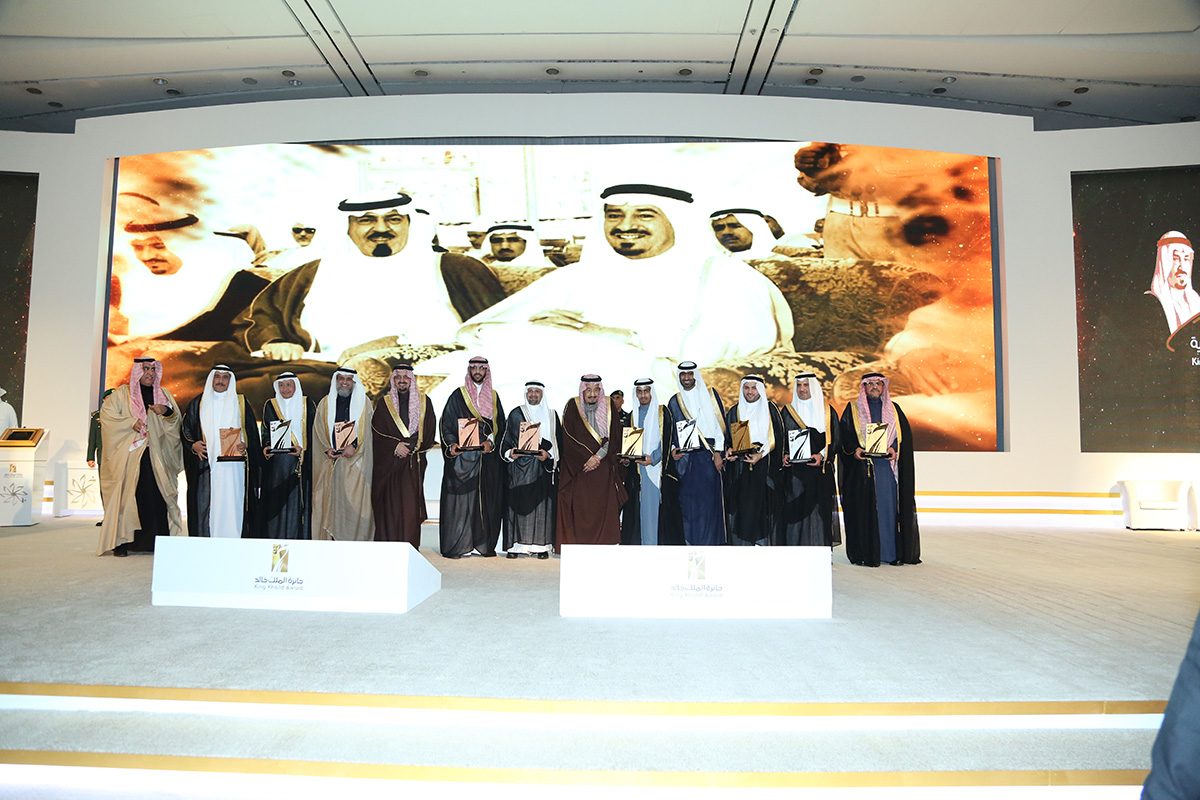 King Khalid Responsible Competitiveness Award Winners