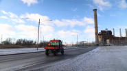 Consumers Energy: Replacing Coal Plants with Sustainable Alternatives