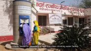Improving Access to Water and Sanitation Facilities in Schools and Communities in India