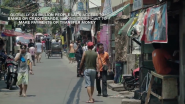 Power of 9: A Film Exploring Mobile Innovation for Good